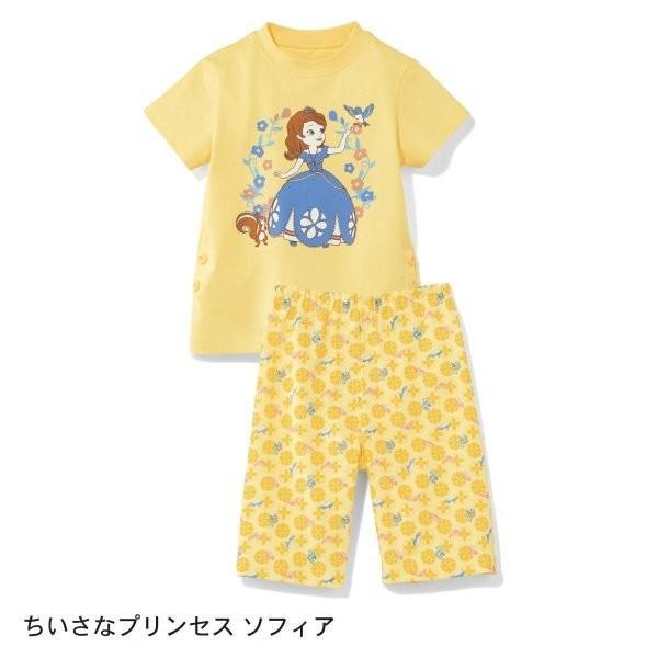 e3ad7c8cc0b33b パジャマ 子供服 ディズニー 子供 キッズ 男の子 女の子 半袖 おしゃれ ちいさなプリンセス ソフィア 90 100 110