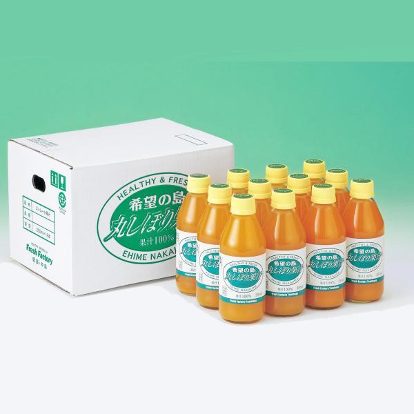 丸しぼり果汁 せとか&カラマンダリン 12本/24本  12本