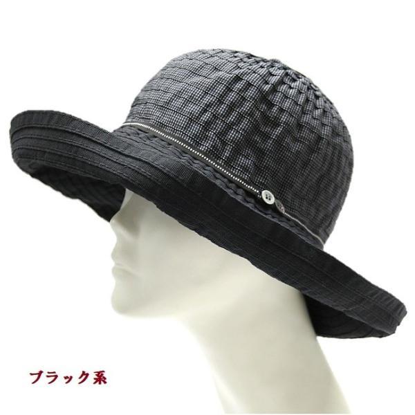 ハット UVケア 洗える たためる 軽い レディース 帽子 春夏 (ブラック系) GR-18SS-LU 大つばクローシュ・ボタン付き GREVI×ベルモード