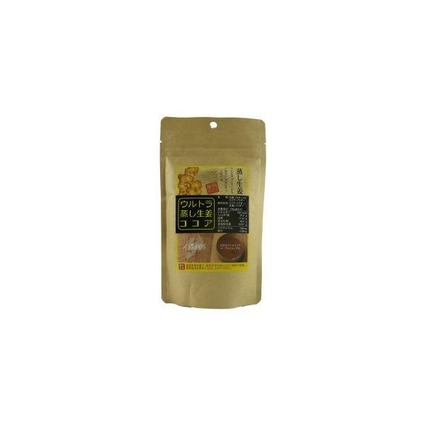 ウルトラ蒸し生姜ココア|bellepoau-store