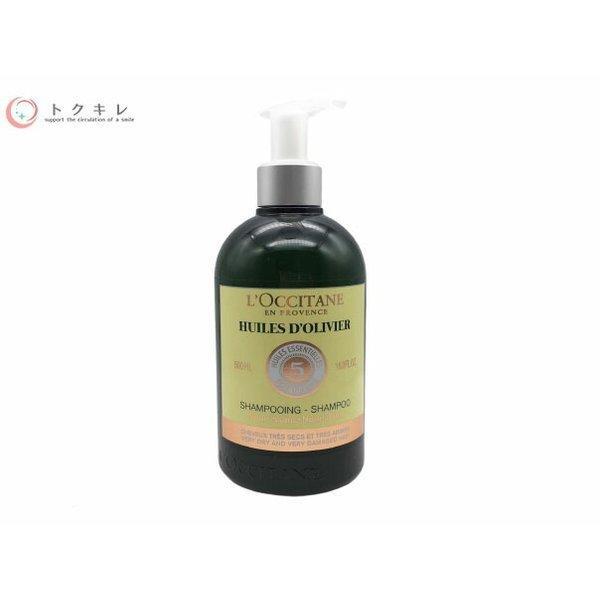 ロクシタン ファイブハーブス ディープダメージケアシャンプー 500ml L'Occitane Five Herbs