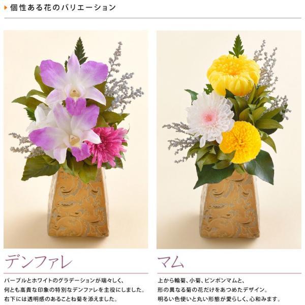 敬老の日 花 プレゼント 2020 プリザーブドフラワー 如月(きさらぎ)◇あすつく対応 belles-fleurs 02