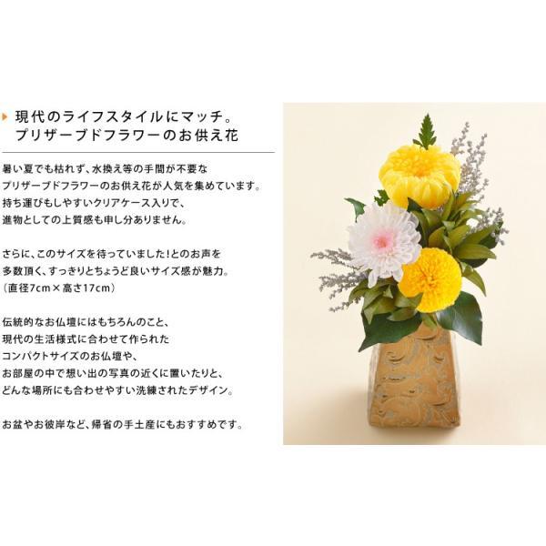 敬老の日 花 プレゼント 2020 プリザーブドフラワー 如月(きさらぎ)◇あすつく対応 belles-fleurs 05