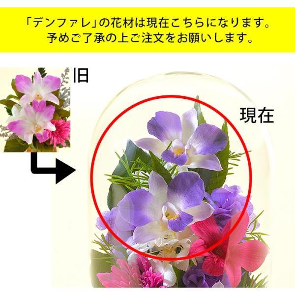 敬老の日 花 プレゼント 2020 プリザーブドフラワー 如月(きさらぎ)◇あすつく対応 belles-fleurs 07