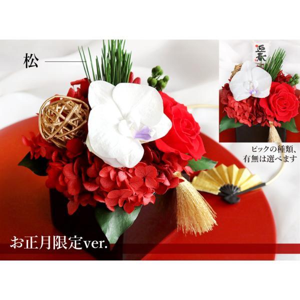 クリスマス 花 プレゼント 2020 プリザーブドフラワー  #胡蝶蘭キューブS   デザインも あすつく対応|belles-fleurs|03