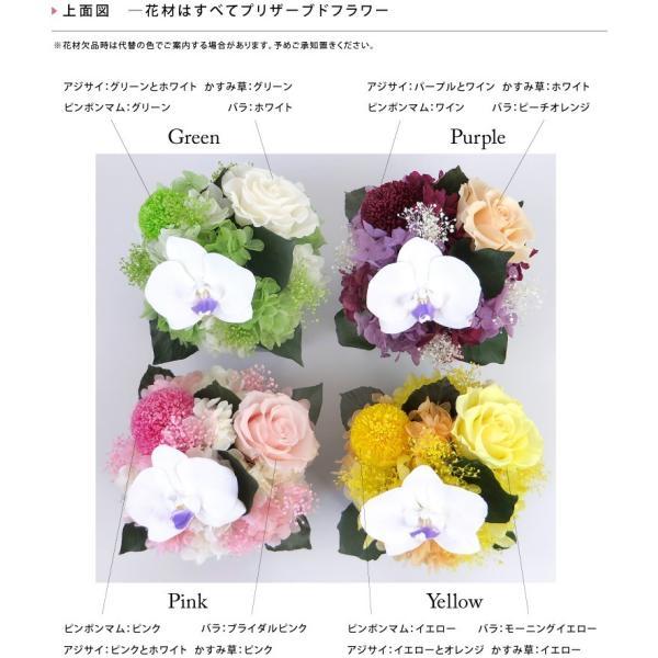 クリスマス 花 プレゼント 2020 プリザーブドフラワー  #胡蝶蘭キューブS   デザインも あすつく対応|belles-fleurs|08
