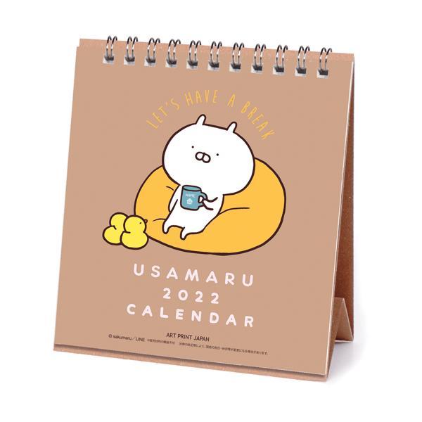 【メール便対応商品】2022年 卓上カレンダー LINEハンドメイド / sakumaru「うさまる」 179