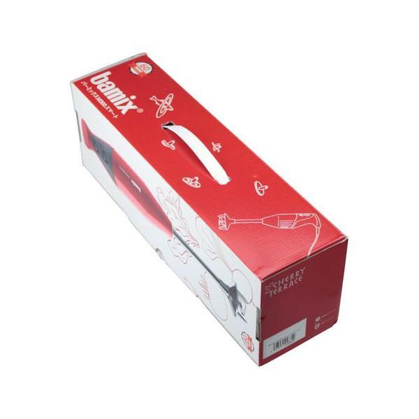 bamix バーミックス M300 スマートセット ホワイト belleseve 02