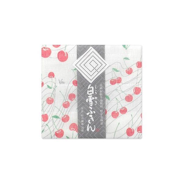 白雪ふきん 白雪友禅 モダンシリーズ さくらんぼ あか