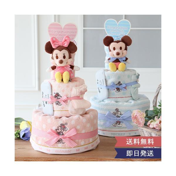 おむつケーキ 出産祝い ディズニーベビーおむつケーキ オムツケーキ Disney ミッキー ミニー パステルカラー