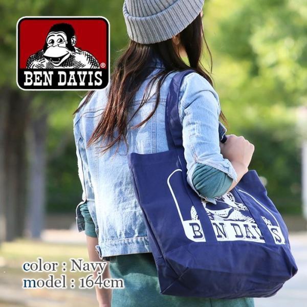 ベンデイビス BEN DAVIS トートバッグ|bellezza|04