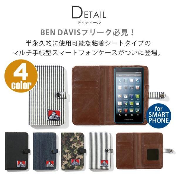 09c86ada19 ... ベンデイビス BEN DAVIS スマホケース スマホ 手帳型 全機種対応 スマホカバー スマートフォン ケース BDW- ...