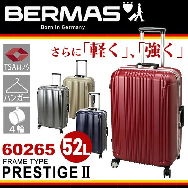 BERMAS バーマス スーツケース プレステージ PRESTIGE PRESTIGE2 フレーム キャリーケース ビジネスキャリー TSA ブランド 送料無料