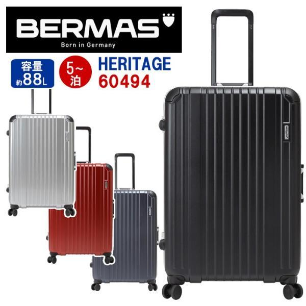 バーマス BERMAS スーツケース 88L heritage フレームスーツケース 一週間 長期 大型 特大 キャリーバッグ