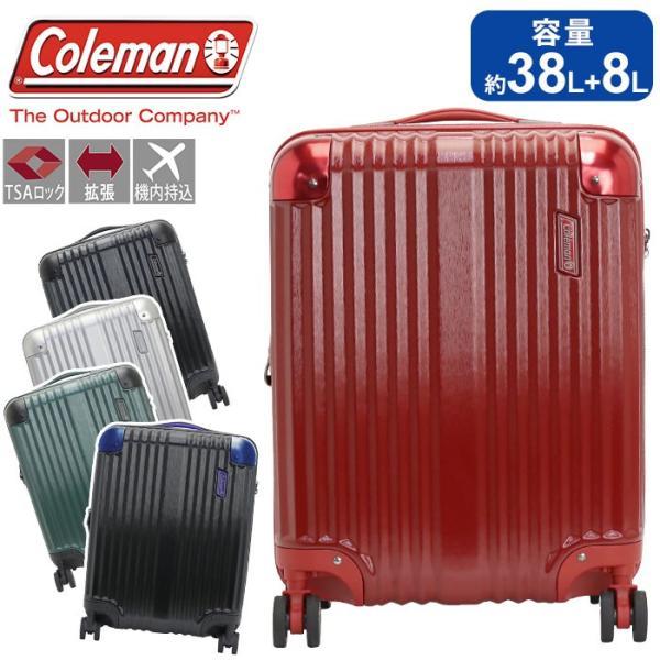 コールマン Coleman キャリーバッグ 機内持ち込み 国際線 スーツケース Sサイズ 拡張 ハード 旅行 バッグ キャリーケース ブランド 旅行