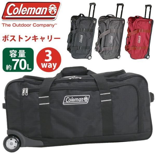 Coleman ボストンバッグ コールマン ボストンキャリーバッグ 旅行 大容量 ボストンキャリー ソフト キャリーケース メンズ レディース ブランド 旅行