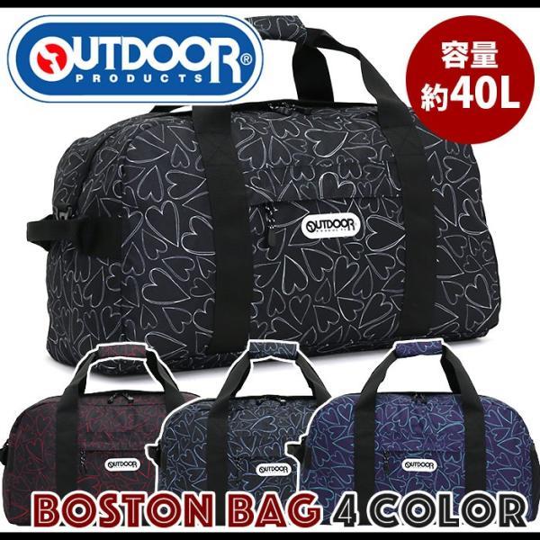 アウトドアプロダクツ OUTDOOR PRODUCTS ボストンバッグ スタンダードタイプ 手書きハートボストンバッグ