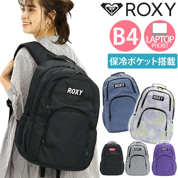 fbf0b95c315 ロキシー ROXY リュック リュックサック バックパック デイパック バッグ かばん 通学 学生 レディース 女の子の画像