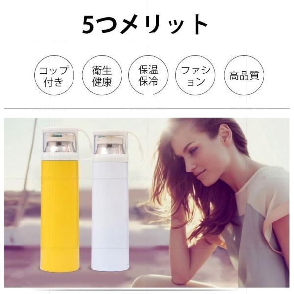 真空断熱 保温 保冷 水筒 ボトル 広口 ステンレスボトル 軽量 真空 おしゃれ シンプル コップ付き ワンボタンスイッチ|bellflowers|04