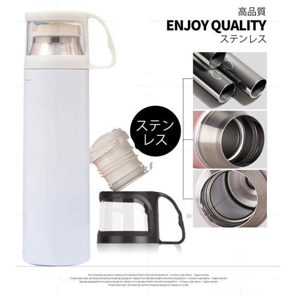 真空断熱 保温 保冷 水筒 ボトル 広口 ステンレスボトル 軽量 真空 おしゃれ シンプル コップ付き ワンボタンスイッチ|bellflowers|05