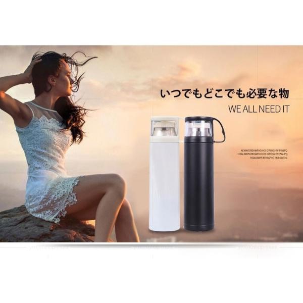 真空断熱 保温 保冷 水筒 ボトル 広口 ステンレスボトル 軽量 真空 おしゃれ シンプル コップ付き ワンボタンスイッチ|bellflowers|06