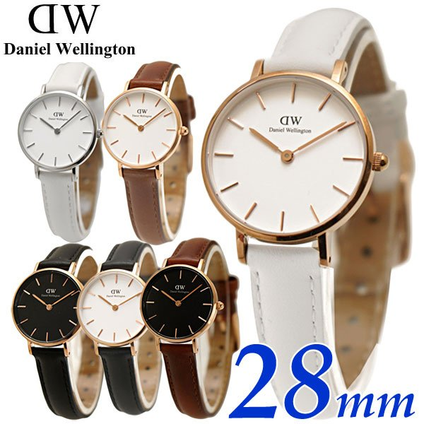 選べる6色 ダニエルウェリントンDanielWellington腕時計28mm革ベルトレディースクラシック・ペティットボンダイ