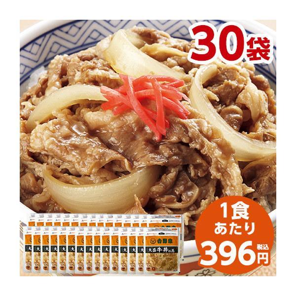 吉野家 大盛 牛丼 の具 冷凍 160g×30袋 人気 簡単 便利 お手軽 ストック 惣菜 おかず 1食あたり 396円