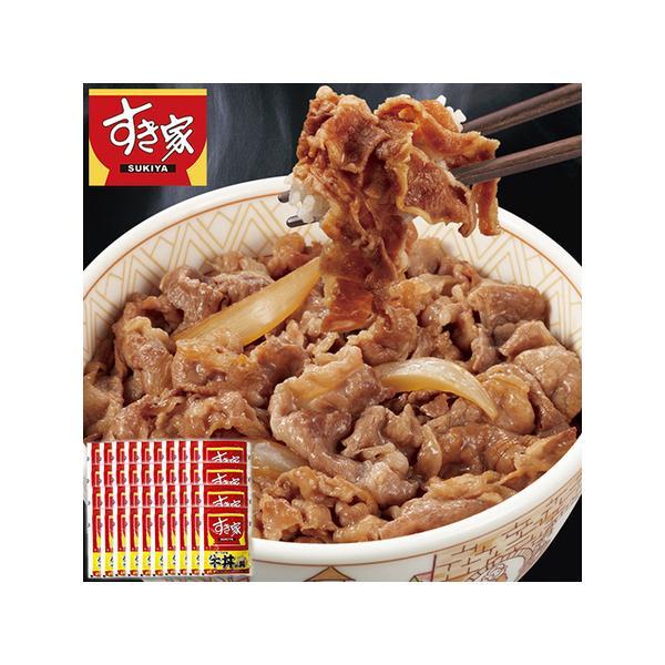 すき家 牛丼 の具 135g 40袋 冷凍 惣菜 お弁当 40パック