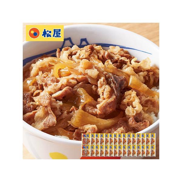1食あたり324円(税込) 松屋 牛めし の具 牛丼 30袋 食品 冷凍食品 おかず