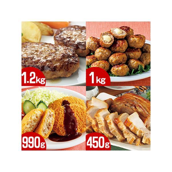人気商品 791円引き 食品 冷凍 惣菜 セット チーズ入り ハンバーグ ジューシー ハンバーグ じゃがいも 牛肉 コロッケ 豚バラ つるし焼き 詰合せ 福袋
