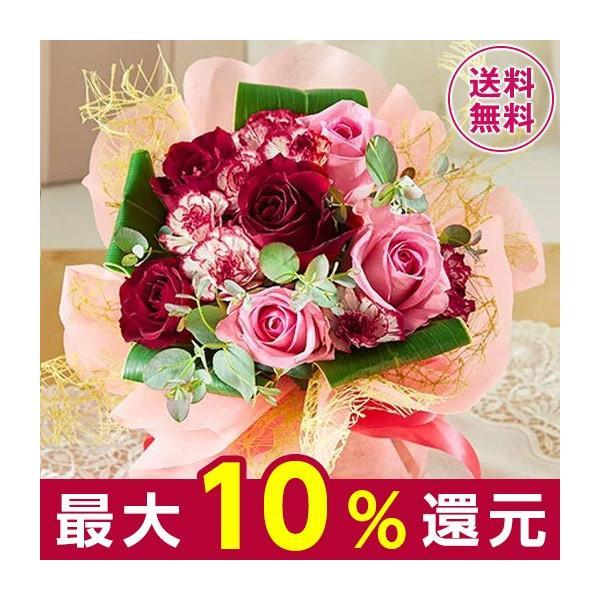 母の日 プレゼント ギフト 2020 お花 花 送料無料 そのまま飾れる ローズ & カーネーション スタンディング ブーケ