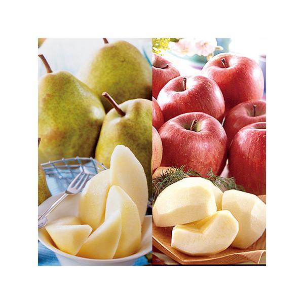 リンゴ りんご ナシ なし 果物 ラ・フランス サンふじりんご 山形県産 お歳暮 プレゼント ギフト 贈り物 送料無料 11月下旬より順荷