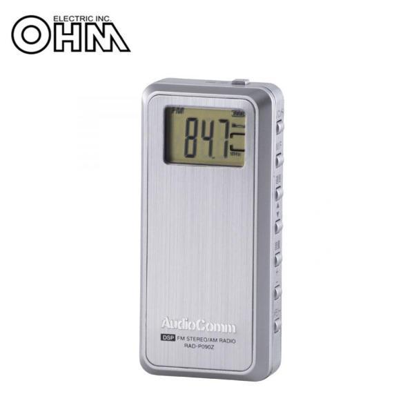 ラジオ 小型 ポケットラジオ おしゃれ ライターサイズ DSPラジオ