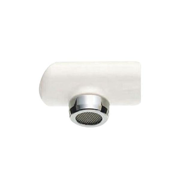 蛇口先端部品蛇口先端金具蛇口部品交換断熱キャップ水栓用品