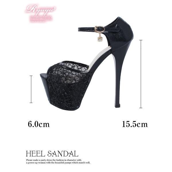 キャバ サンダル キャバサンダル 靴 キャバシューズ 15.5cmヒール 艶フロッキー