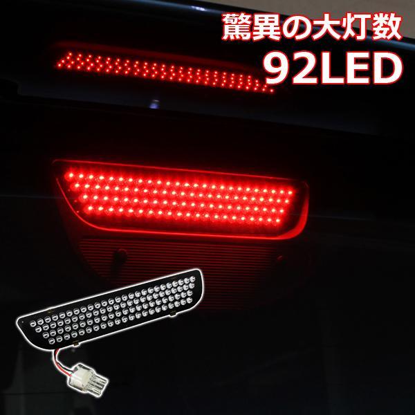 ホンダ NBOX N-BOX N BOX Nボックス JF1 JF2 ハイマウント ブレーキランプ ストップランプ バックランプ レッド アクセサリー カー用品