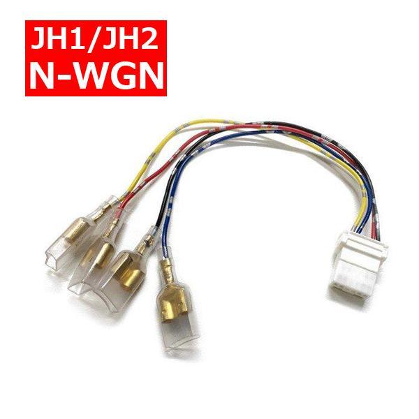 N-WGN カスタム オプション電源取り出しカプラ ヒューズ 電源分岐 nワゴン NWGN
