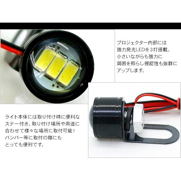 LEDライト 汎用 ストロボ点灯 スポットライト 照明 室内灯 ルームランプ フットランプ プロジェクターライト 2個セット カスタム アクセサリー カー用品