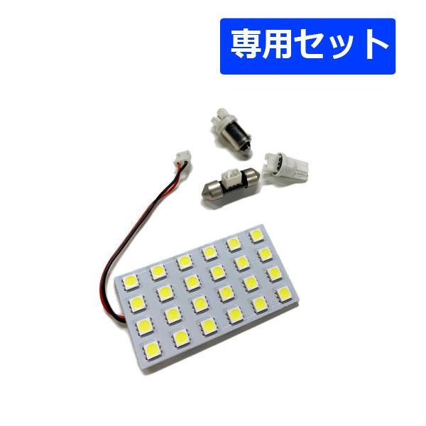 N Box Fj1 Fj2 Ledルームランプ バルブ 交換 室内灯 40灯 3p 白光 N ボックス エヌボックス Vb 73 Nbox ベルタワークス ヤフー店 通販 Yahoo ショッピング