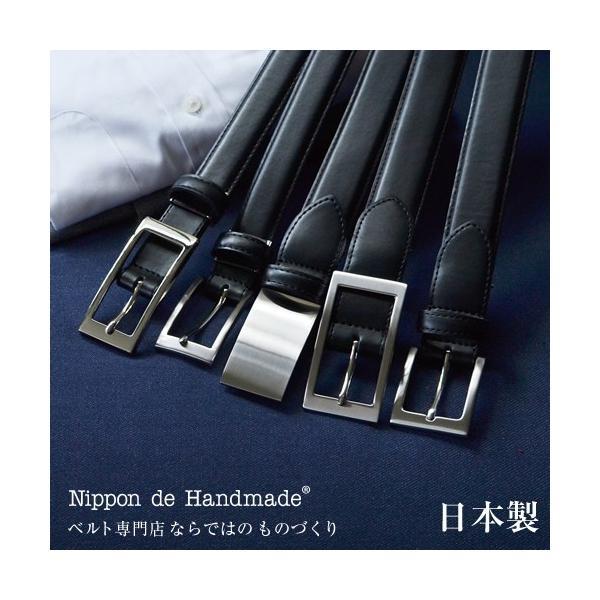 ベルト メンズ ビジネスベルト 本革 送料無料 日本製 スーツ フォーマル Nippon de Handmade|beltlab-y|02
