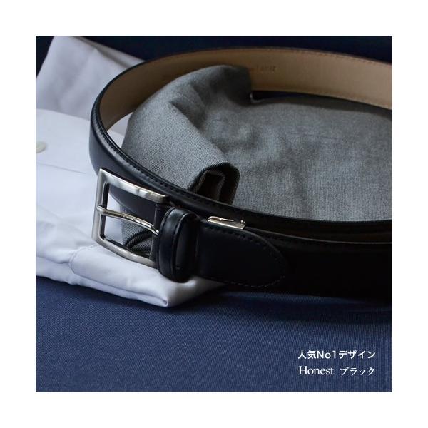 ベルト メンズ ビジネスベルト 本革 送料無料 日本製 スーツ フォーマル Nippon de Handmade|beltlab-y|03