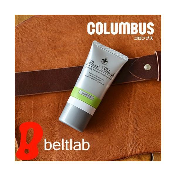 コロンブス COLUMBUS 日本製 汚れ落とし、保革、ツヤ出しに。ブートブラック シルバーライン チューブ入りクリーム|beltlab-y