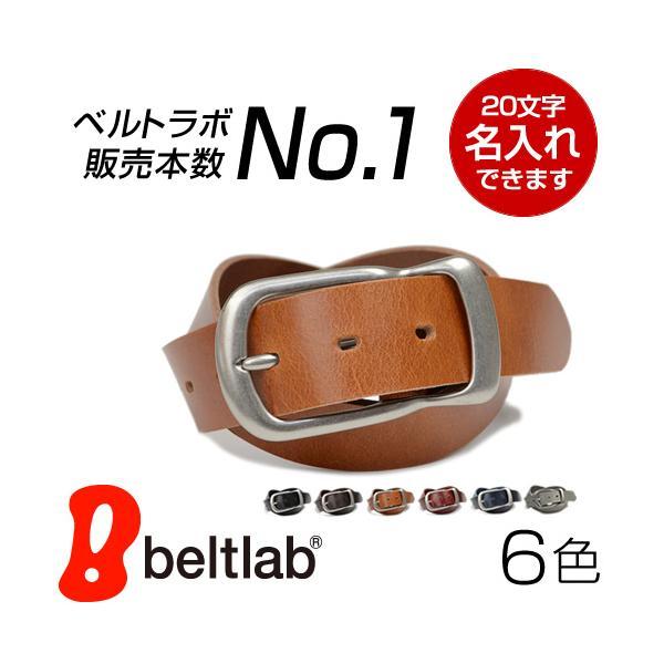 ベルトメンズレディースカジュアルレザーベルト本革牛革日本製一枚革ベルトおしゃれシンプルワン男性女性