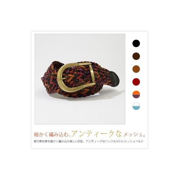 ベルト メンズ レディース 牛革 メッシュベルト tricote トリコッテ beltlab-y