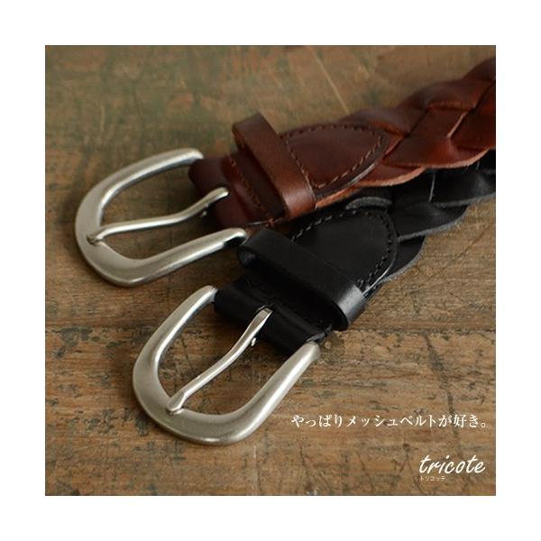 ベルト レディース メンズ メッシュベルト 本革 カジュアル レザー tricote トリコッテ beltlab-y 04