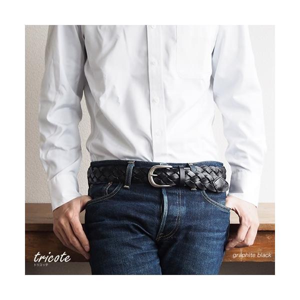 ベルト レディース メンズ メッシュベルト 本革 カジュアル レザー tricote トリコッテ beltlab-y 07
