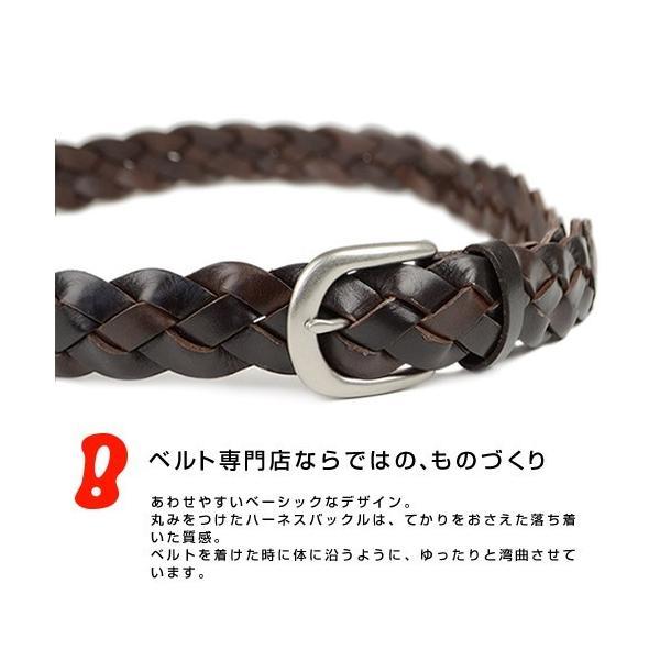 ベルト レディース メンズ メッシュベルト 本革 カジュアル レザー tricote トリコッテ beltlab-y 08
