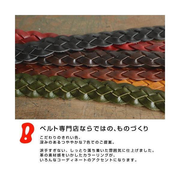 ベルト レディース メンズ メッシュベルト 本革 カジュアル レザー tricote トリコッテ beltlab-y 10