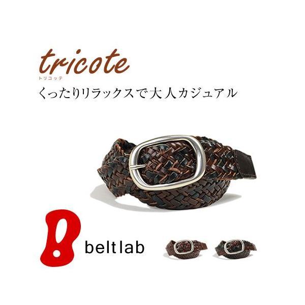 メッシュベルト メンズ レディース 本革ベルト 牛革 おしゃれ 大人 カジュアル tricote トリコッテ|beltlab-y