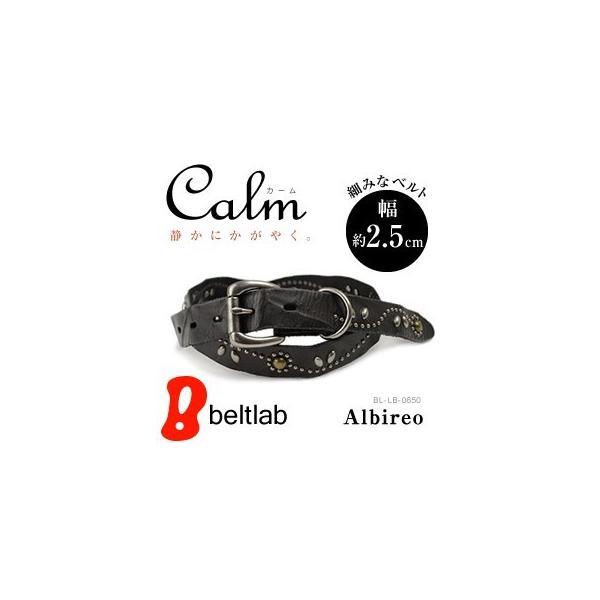 ベルト メンズ レディース スタッズベルト/Calm Albireo/細め ダメージレザー 本革ベルト|beltlab-y